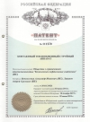 patent_ktsa